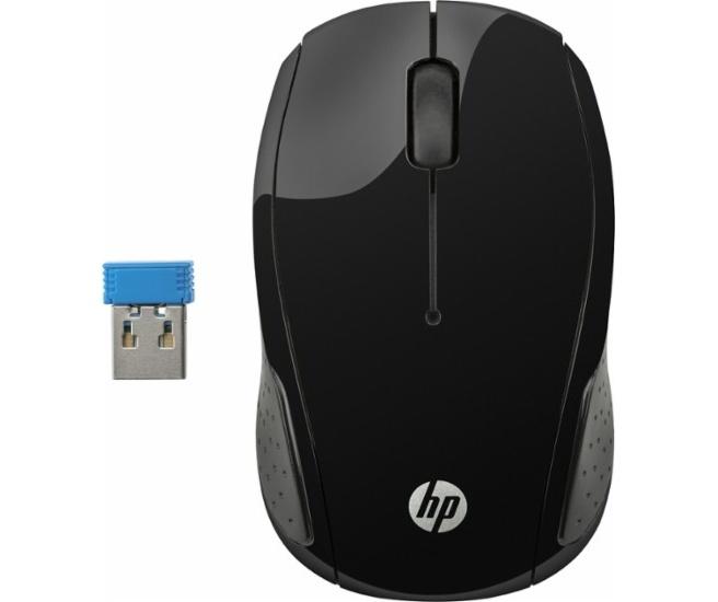 HP 200