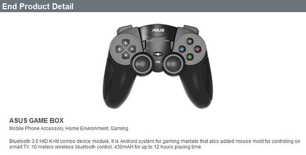 Asus Gamebox