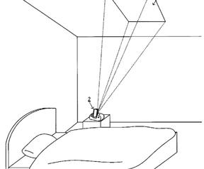 Nintendo-patent slaapsensor