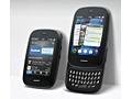 HP Palm Veer