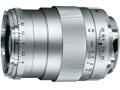 Goedkoopste Carl Zeiss Tele-Tessar T* 4/85 ZM Zilver