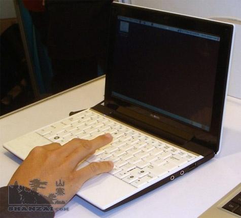 Pegatron smartbook arm