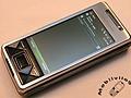 Sony Ericsson Xperia X1 - voorkant