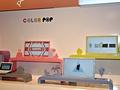LG Color Pop monitor IFA 2009