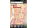 TomTom Places voor Android