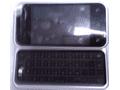 Motorola Motus opgedoken plaatje