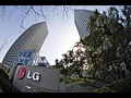 LG hoofdkantoor Seoul