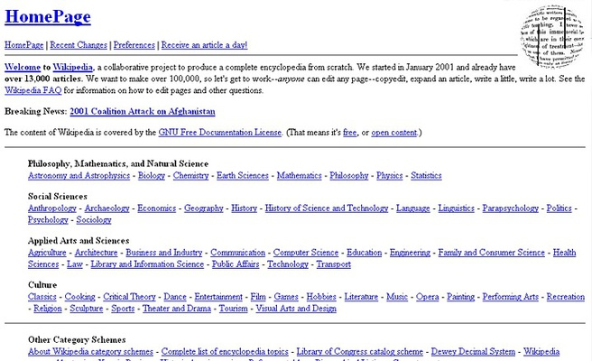 Screenshot Engelstalige Wikipedia uit 2001
