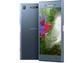 Goedkoopste Sony Xperia XZ1 Blauw