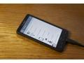 Meego voor HTC HD2
