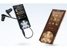 Nieuwe Sony Walkmans uit de A-serie