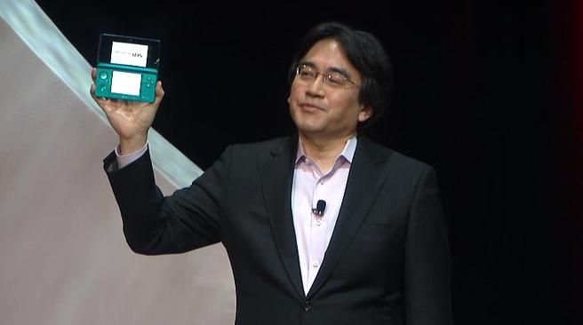 Nintendo 3DS aankondiging
