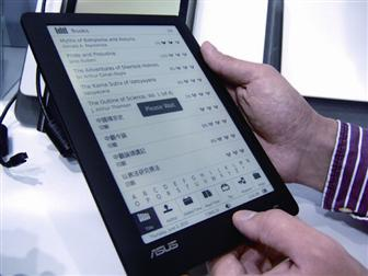 Asus e-reader 8 inch
