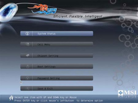 uefi-scherm MSI