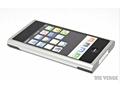 Prototype iPhone uit rechtbankdocumenten
