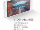 Xiaomi Redmi 4A, 4 en 4 Pro