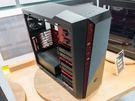 Coolermaster Masterbox