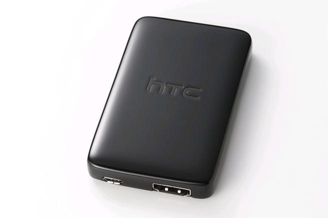 HTC Media Link DG H200