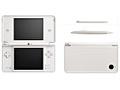 Nintendo DSi XL Wit
