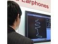 NTT Docomo oordopjes met oogbesturing