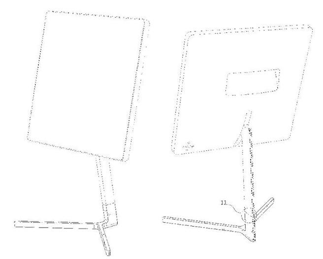 Patent speaker Samsung