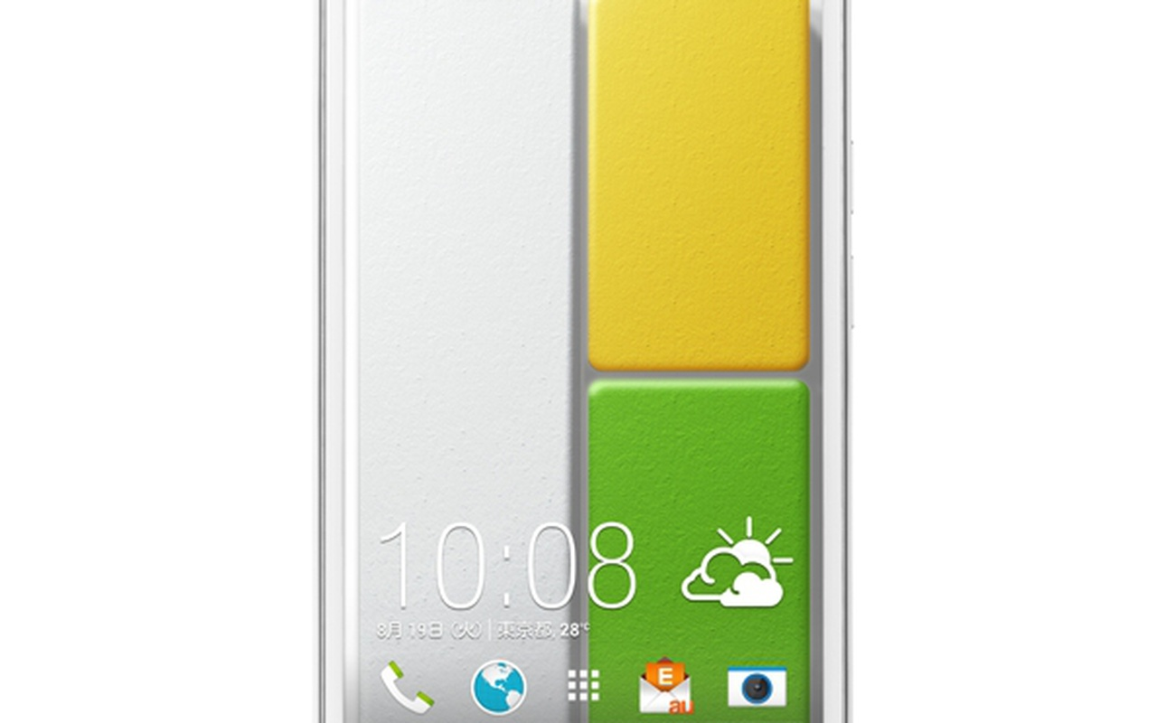 HTC J Butterfly HTL23 (medio 2014)