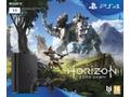 Goedkoopste Sony PlayStation 4 Slim 1TB + Horizon Zero Dawn Zwart