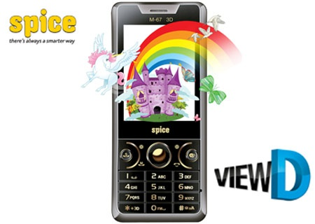 Spice Mobiles - View D