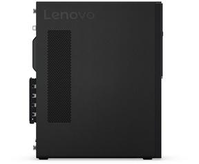 Lenovo V520s