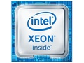 Goedkoopste Intel Xeon E3-1230 v6 Tray