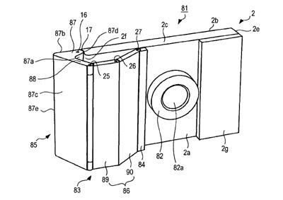 Sony patenteert uitschuifbare grip