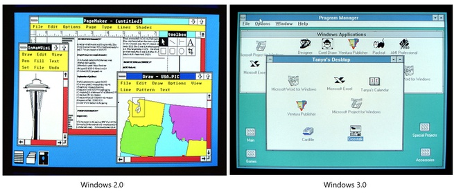 Windows 2.0 vs 3.0