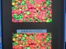 Sharp wide color gamut-lcd's met hoge helderheid
