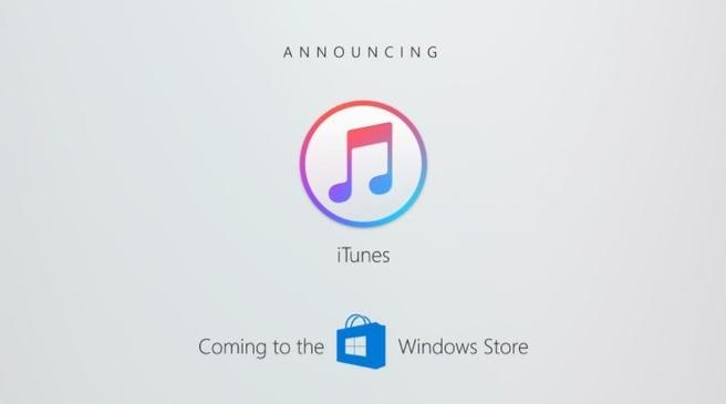 Windows iTunes