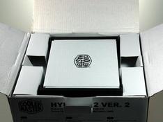 CM Hyper 612 V2 verpakking geopend