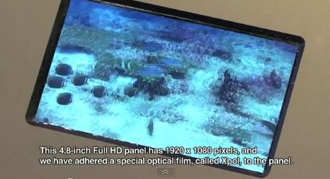 Ortus Full HD 3d 4,8inch