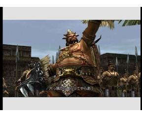 Dynasty Warriors 5 - Empires, Xbox 360