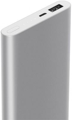 Xiaomi Mi Powerbank 2 10.000mAh - Silver