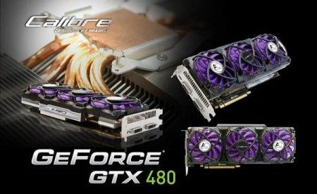Sparkle Calibre X480