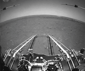 Foto's Chinese Marsrover Zhurong