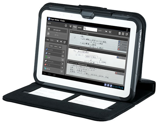 Casio rugged tablet