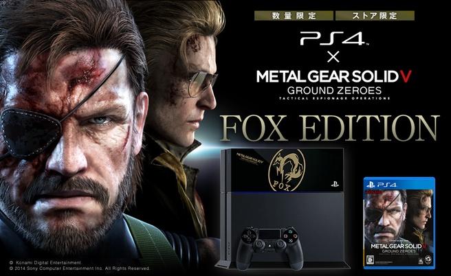 PlayStation 4 Fox Edition