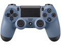 Goedkoopste Sony PlayStation Dualshock 4 Controller Uncharted 4 Limited Edition