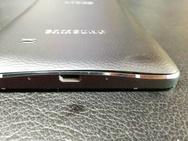 Samsung Galaxy Note 4 kieren Korea