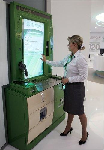 Sberbank: geldautomaat met leugendetector