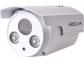 Goedkoopste Foscam FI9903P Outdoor Full-HD IP Camera