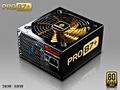 Enermax Pro87+ EPG600AWT