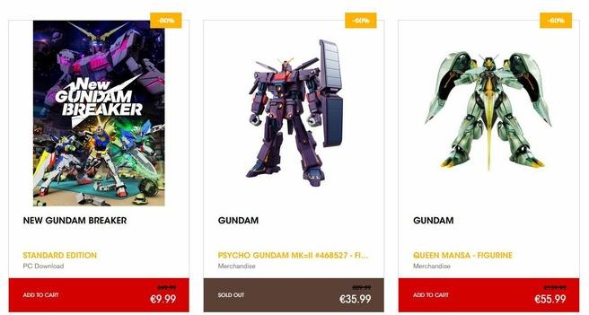 Gundam-pagina in de Bandai Namco-winkel