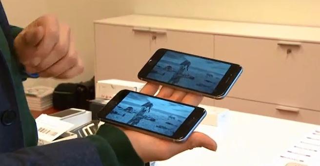 Refurbished iPhone met minder scherm. Screenshot: VTM