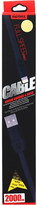 Remax Full Speed Lightning USB Data Cable - Black (200cm)